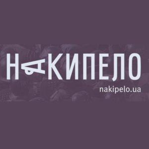 Незалежний соціально-політичний медіапроект «Накипіло»